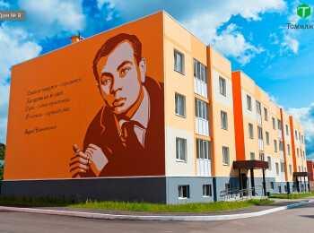 Фасад дома №9